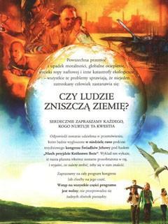 sj_zaproszenie2011