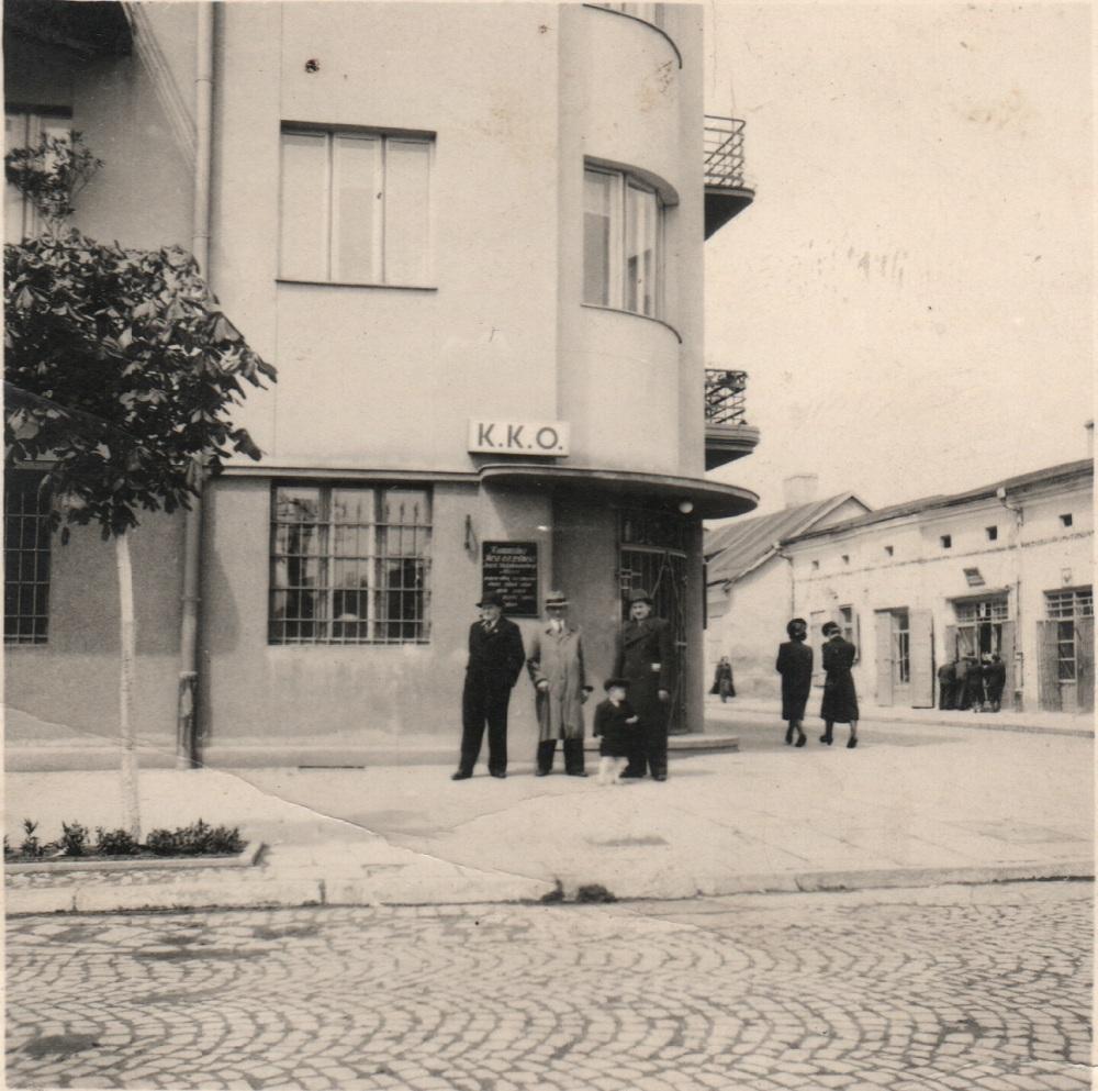 35. Róg Krakowskiej i Kościuszki. Rok 1939. Fot. Ze zbiorów Leszka Kluczewskiego.