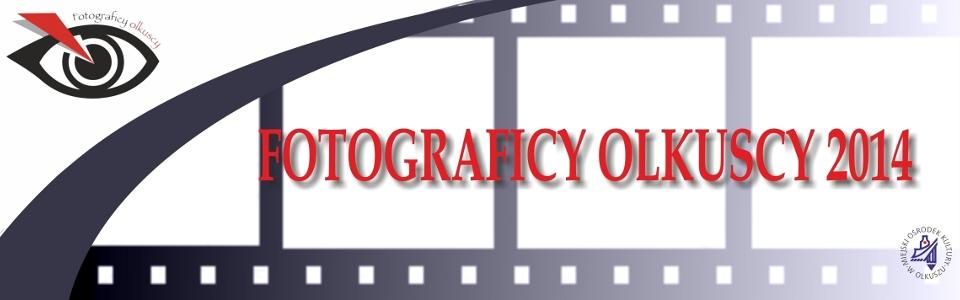 wystawa fotograficy olkuscy 2014 baner www