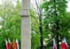 pomnik ofiar wojny park