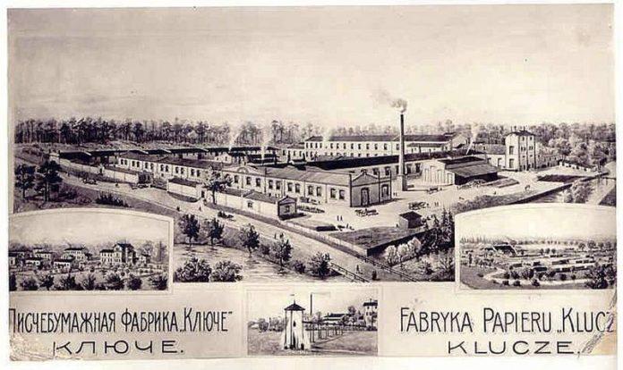 klucze papiernia pocztówka z czasów carskich