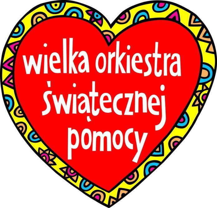 serce wosp2016