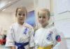 mp karate1