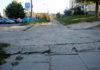 chodnik orzeszkowej