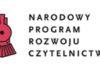logotypy do zakupu nowości wydawniczych