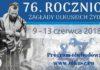 76 rocznica olkuskich zydow baner